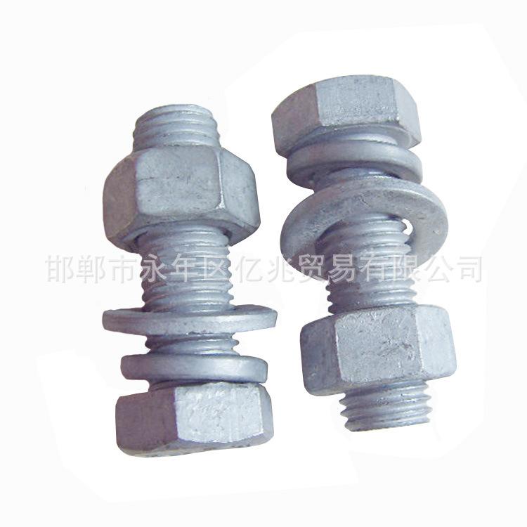 永年厂家国标镀锌外六角螺栓 GB5783光伏配件六角螺丝