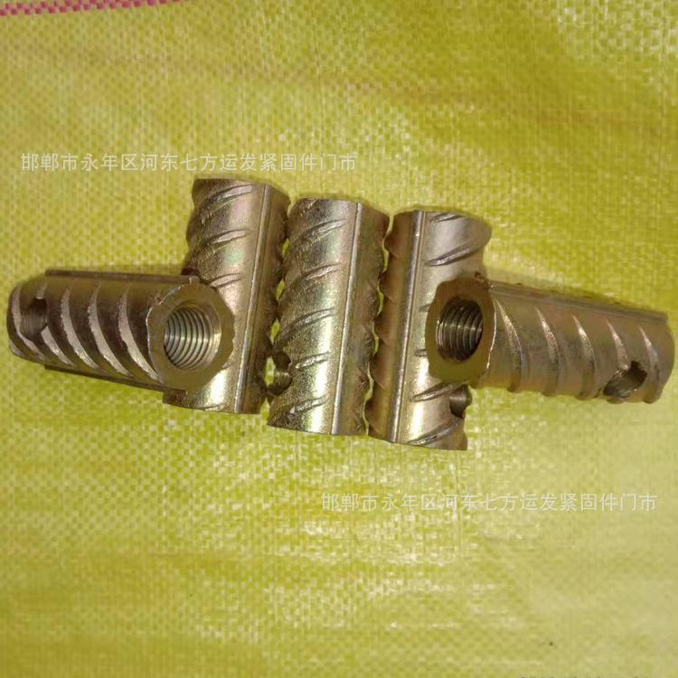 永年厂家螺母螺纹钢套筒