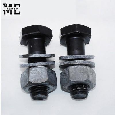 永年厂家高强度钢结构螺栓