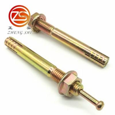 永年厂家一钉得膨胀螺栓 锤击壁虎 机芯螺丝