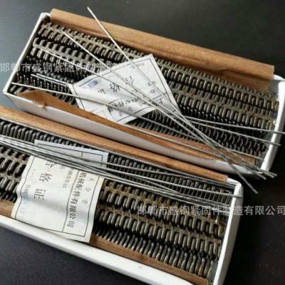 永年厂家工业皮带接扣输送带接扣输送带卡扣规格齐全质量保证