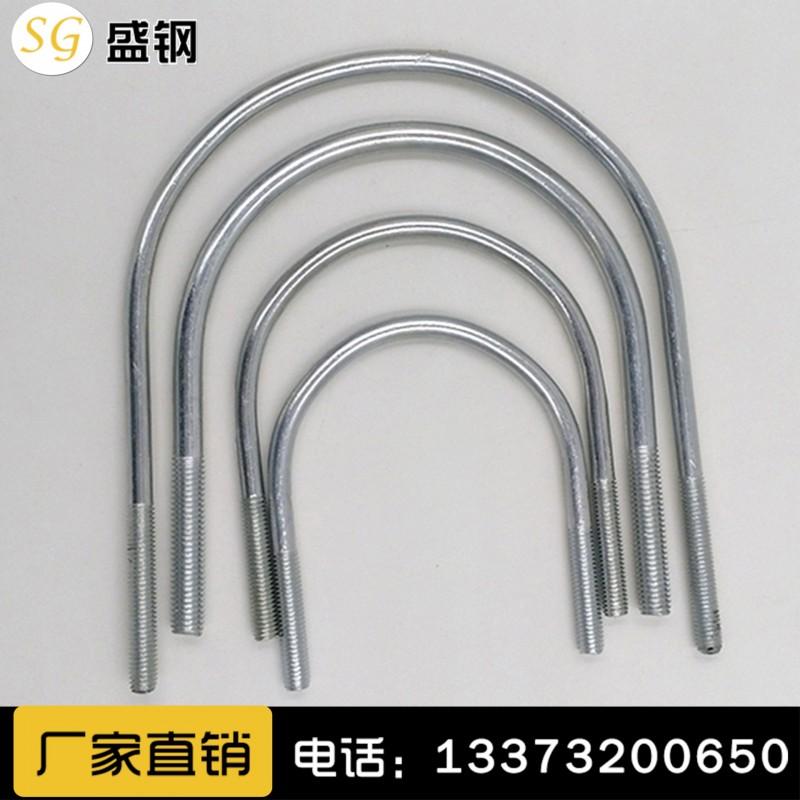永年厂家不锈钢U型螺丝U形螺栓欢迎订购