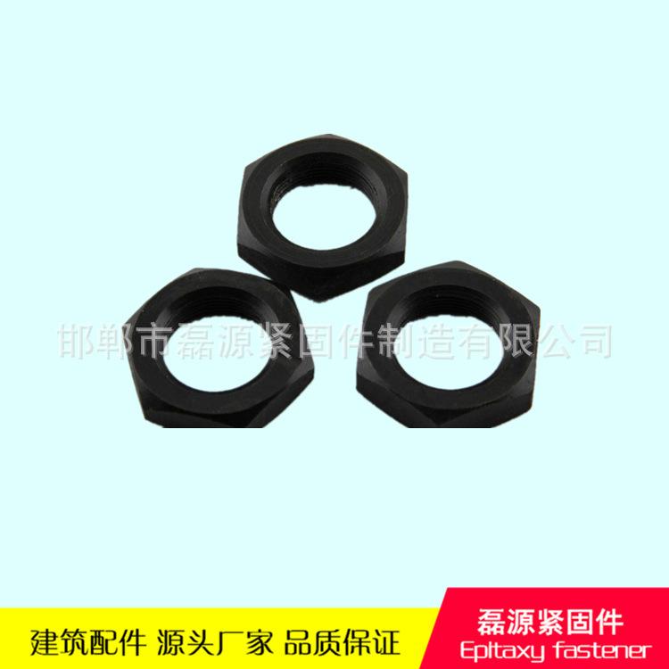 永年厂家高强度六细扣角螺母 国标高强度螺母厂家定做