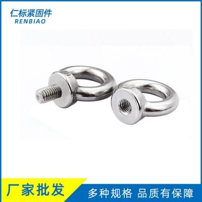 永年厂家供应吊环 锁具起重吊环