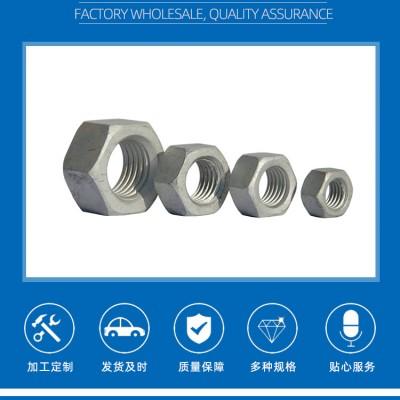 永年厂家国标热镀锌外六角螺母 多种规格六角头螺丝帽