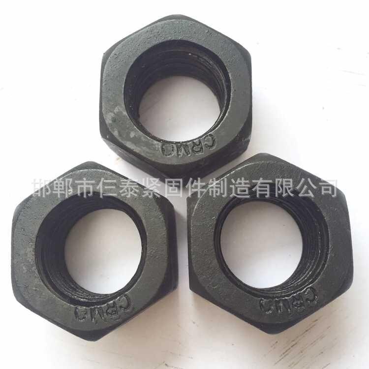 永年厂家M8-M72高强度六角螺母 35crmoa螺母