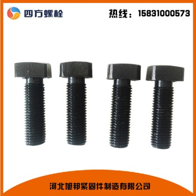 永年厂家直销M16-M22四方头螺栓 订做四方螺丝