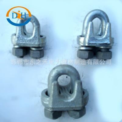 永年厂家热镀锌电力金具连接金具钢线卡子jk-2接头电力铁件