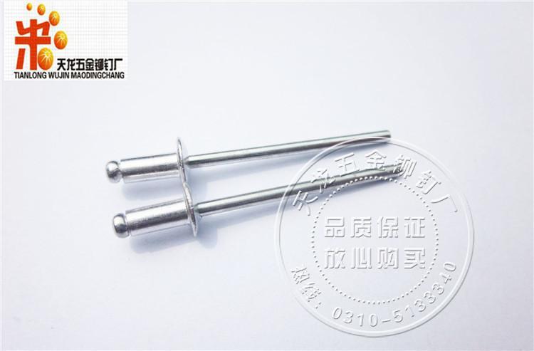 永年厂家铝拉铆钉散装散装抽芯拉铆钉彩漆烤漆彩色拉铆钉