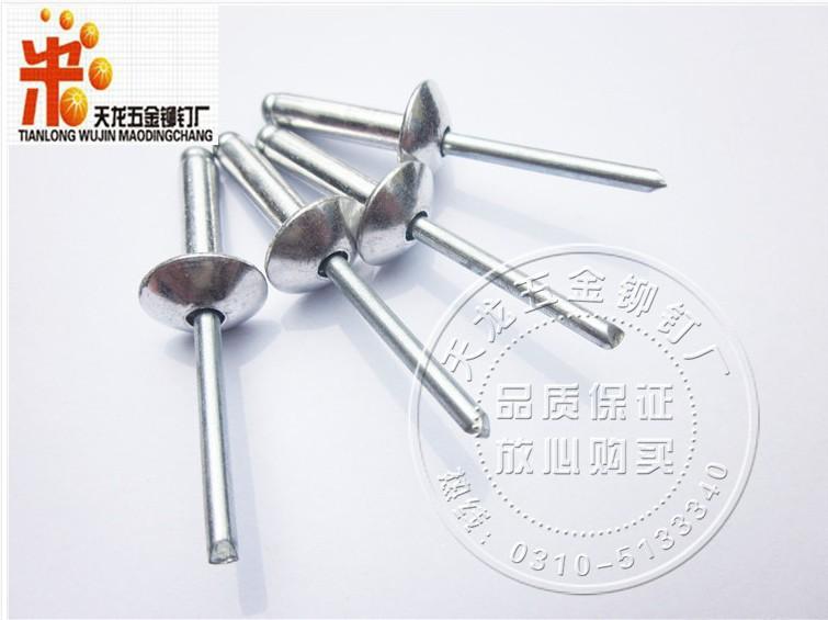 永年厂家铝制圆头开口大帽型拉铆钉大帽铝拉铆钉拉钉抽芯钉