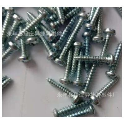 永年厂家 自功螺钉 不锈钢盘头自攻丝 高强度自攻丝