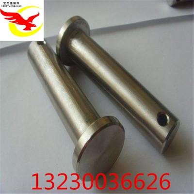 永年厂家 销轴 带孔销轴 非标定制 不锈钢销轴