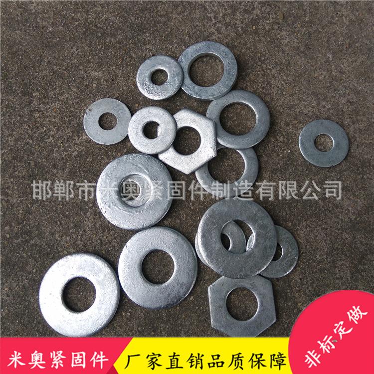 永年厂家热镀锌平垫 m8-m48热镀锌国标平垫