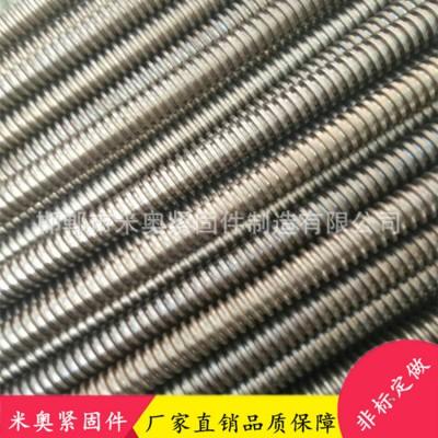 永年厂家国标304不锈钢丝杠 一米丝杠半螺纹