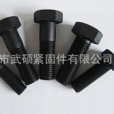 永年厂家外六角螺栓 高强度螺栓 碳钢8.8级 高强度