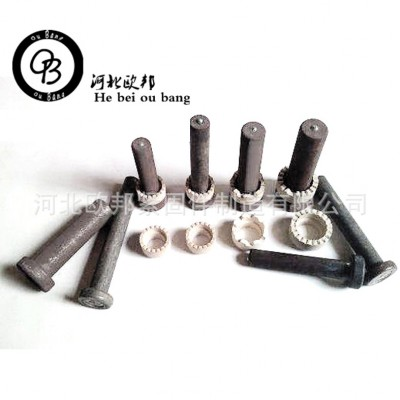 永年厂家钢结构剪力钉 圆柱头焊钉 楼承板栓钉