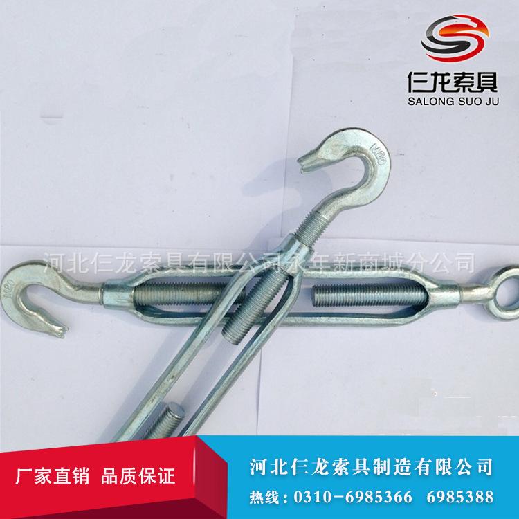 永年厂家国标起重专用钢丝绳收紧器
