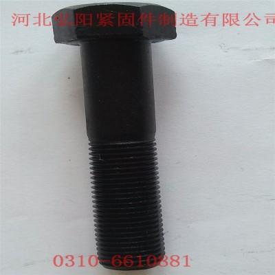 永年优质产品 大规格六角螺母 M64*4GB6170