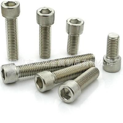 永年厂家304不锈钢内六角螺丝钉 杯头螺钉