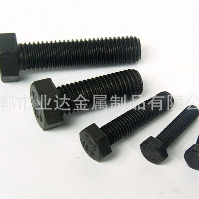 永年厂家外六角螺丝8.8级 高强度螺钉螺栓