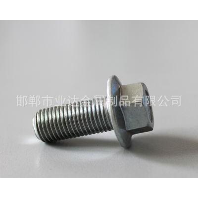 永年厂家8.8级镀锌 外六角法兰面螺丝 带垫六角螺栓