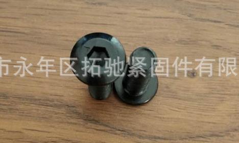 永年厂家生产镀黑锌 盘头内六 盘头十字