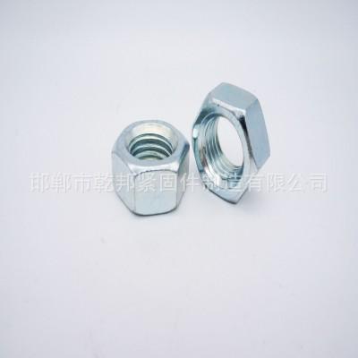 永年厂家六角螺母、国标螺母、镀锌螺母、
