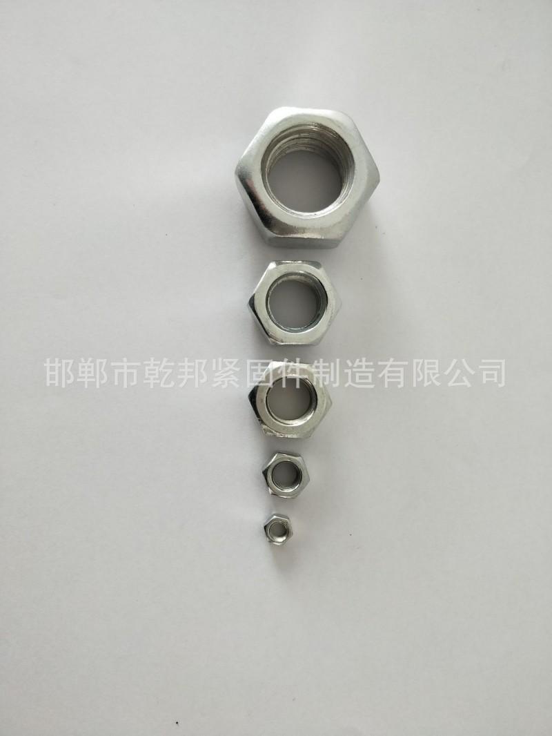 永年厂家国标螺母、DIN934