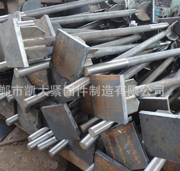 永年厂家 地脚螺栓 焊板地脚丝 预埋地脚螺栓
