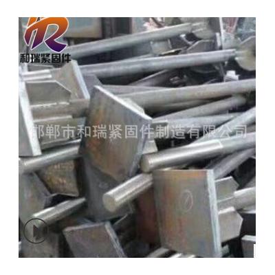 永年厂家直销地脚螺栓 碳钢M12-36 地脚丝 预埋螺栓