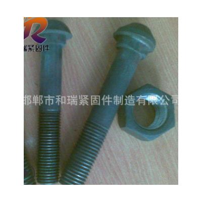永年厂家直销夹板螺丝 扇形丝 斗型栓 鱼尾螺丝