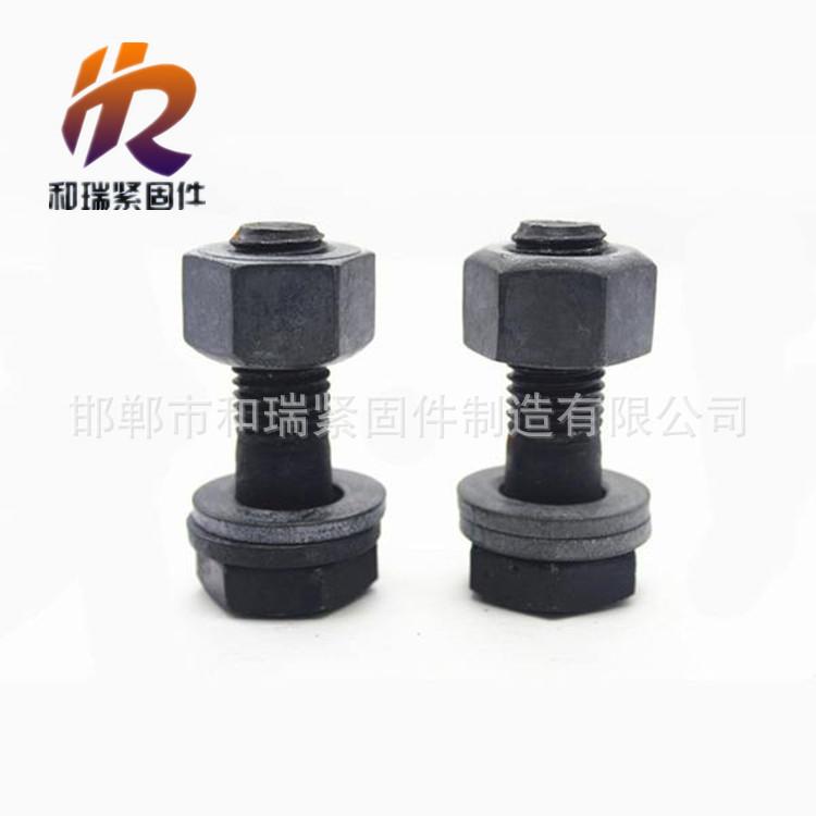 永年厂家高质量六角螺栓 大六角钢结构螺栓