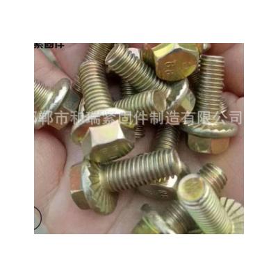 永年厂家【法兰螺栓】 镀锌螺栓 机械螺丝 装修螺丝
