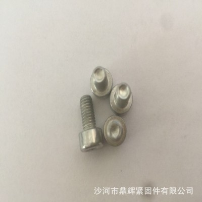 永年厂家鼎辉专业生产各种型号内六角螺栓