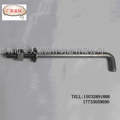 永年厂家国标地脚螺栓 钢结构预埋地脚螺栓
