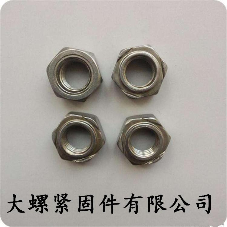 永年厂家GB6175加厚型螺母 30CRMO螺母