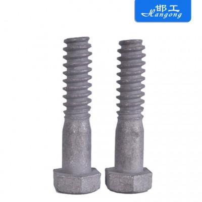 永年厂家国标岔枕螺栓 普通岔轨螺栓 铁路道岔螺栓