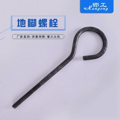永年厂家邯工地脚螺栓路灯专用热镀锌钢结构预埋件