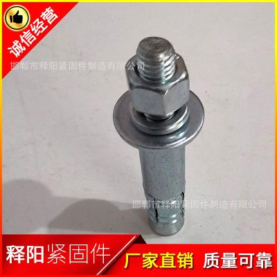 永年厂家机械锚栓 后扣底锚栓 螺栓