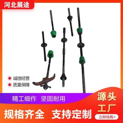 永年厂家三段式止水螺杆对拉螺杆