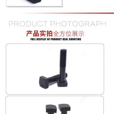 永年厂家高强度方头螺栓