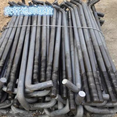 永年厂家伞把型 七字型 地脚螺栓 Q235B碳钢