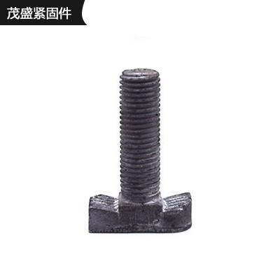 永年厂家直销高强度T型螺栓T型螺丝T型螺杆