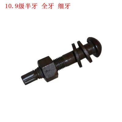 永年厂家直销 10.9级高强度内六角 8.8级外六角