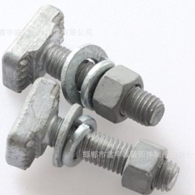 永年厂家热镀锌T型螺栓 哈芬槽专用螺栓 热镀锌