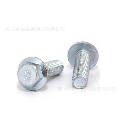永年厂家生产法兰盘螺丝 自带垫介螺丝