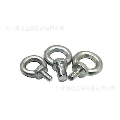 永年厂家供应吊环螺栓 电机用吊环螺丝
