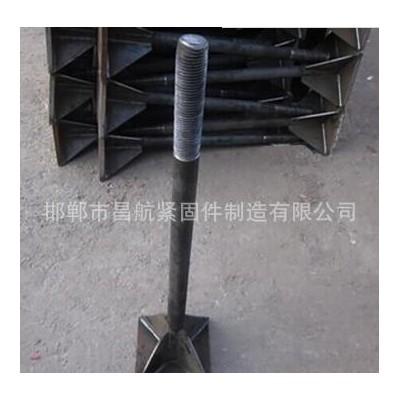 永年厂家地脚螺栓 地脚螺栓 可定做各种异型