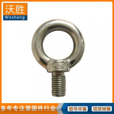 永年厂家镀锌吊环螺栓起重吊环螺丝