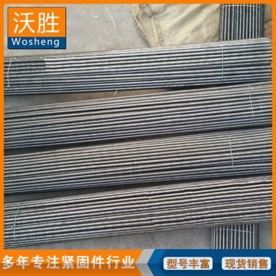 永年厂家镀锌梯形丝杠国标碳钢4.8级加长丝杠